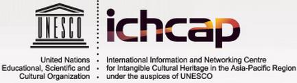 ichcap-unesco-logo